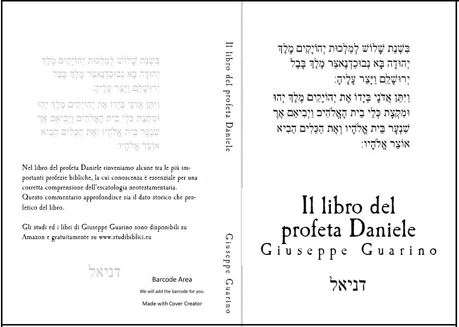 il-libro-del-profeta-daniele-copertina