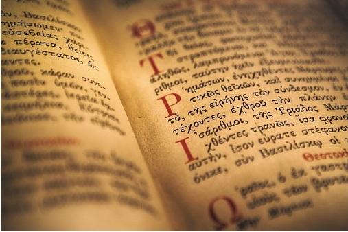 Introduction to Biblical Koinè Greek: the Language of the New Testament -  www.giuseppeguarino.com